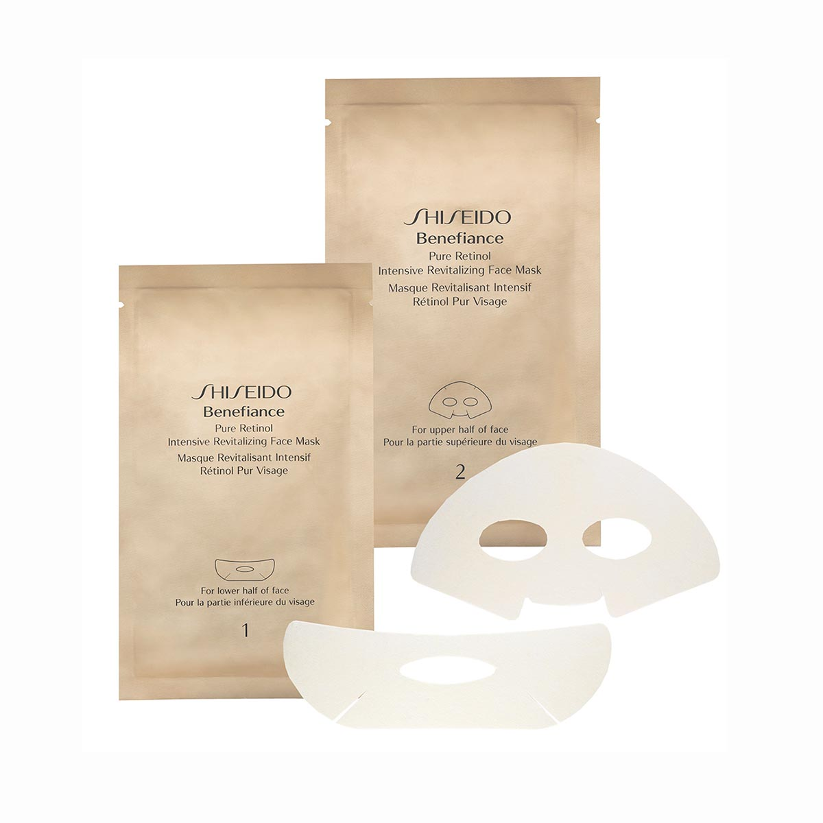 Shiseido benefiance pure retinol intensive face mask 4u